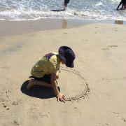 Lance Holt student at Beach school